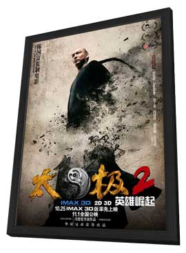 Tai Chi Hero - 27 x 40 Movie Poster - Chinese Style A - in Deluxe Wood Frame
