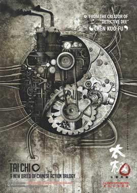 Tai Chi Zero - 11 x 17 Movie Poster - Style B