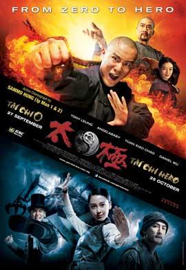Tai Chi Zero - 11 x 17 Movie Poster - Style C