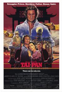 Tai-Pan - 11 x 17 Movie Poster - Style A