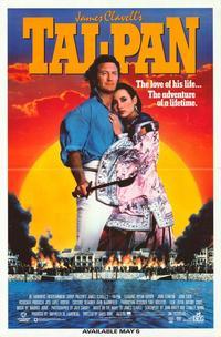 Tai-Pan - 27 x 40 Movie Poster - Style B