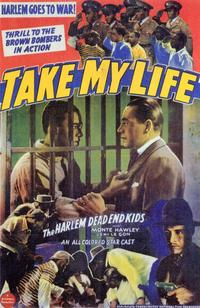 Take My Life - 11 x 17 Movie Poster - Style A