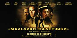Takers - 20 x 40 Movie Poster - Russian Style A
