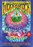 Taking Woodstock - 11 x 17 Movie Poster - Style G