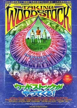 Taking Woodstock - 27 x 40 Movie Poster - Style E