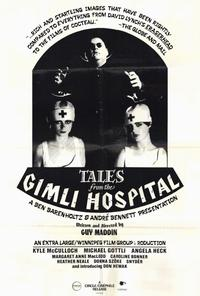 Tales from the Gimli Hospital - 27 x 40 Movie Poster - Style A