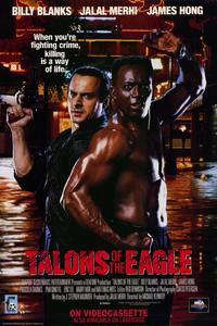 Talons of the Eagle - 11 x 17 Movie Poster - Style A
