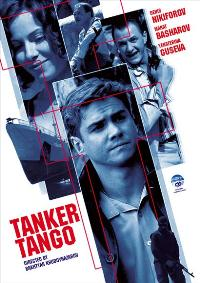 Tanker 'Tango' - 27 x 40 Movie Poster - Style A