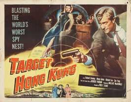 Target Hong Kong - 22 x 28 Movie Poster - Half Sheet Style A