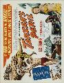 Tarzan's Peril - 30 x 40 Movie Poster UK - Style A