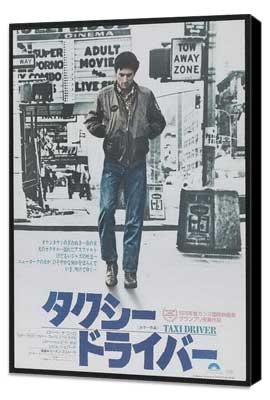 Taxi Driver - 27 x 40 Movie Poster - Japanese Style A - Museum Wrapped Canvas