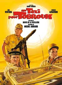 - 27 x 40 Movie Poster - French Style B
