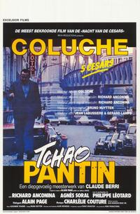 Tchao pantin - 27 x 40 Movie Poster - Belgian Style A