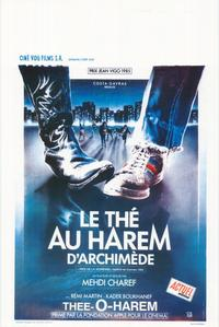 Tea in the Harem - 11 x 17 Movie Poster - Belgian Style A