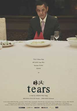 Tears - 11 x 17 Movie Poster - Style A