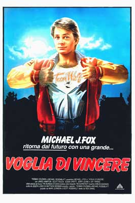 Teen Wolf - 27 x 40 Movie Poster - Italian Style A