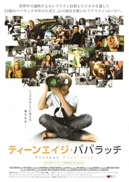 Teenage Paparazzo - 27 x 40 Movie Poster - Japanese Style A