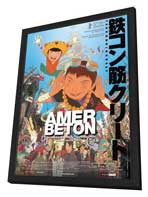 Tekkon KinkurIto - 27 x 40 Movie Poster - French Style A - in Deluxe Wood Frame