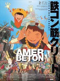 Tekkon KinkurIto - 27 x 40 Movie Poster - French Style A
