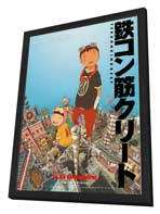 Tekkonkinkreet - 11 x 17 Movie Poster - Japanese Style A - in Deluxe Wood Frame
