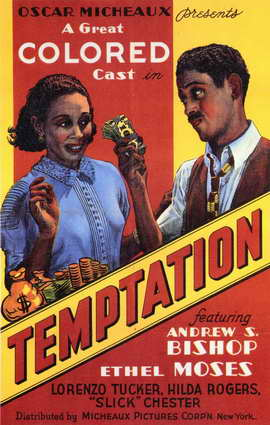 Temptation - 11 x 17 Movie Poster - Style A