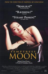 Temptress Moon - 11 x 17 Movie Poster - Style A