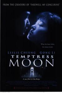 Temptress Moon - 11 x 17 Movie Poster - Style B