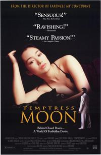 Temptress Moon - 27 x 40 Movie Poster - Style A