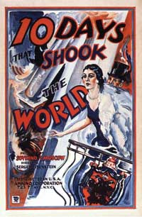 Ten Days That Shook the World - 11 x 17 Movie Poster - Style A
