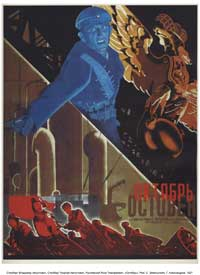 Ten Days That Shook the World - 43 x 62 Movie Poster - Russian Style A