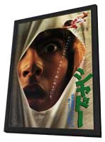 Tenebre - 11 x 17 Movie Poster - Japanese Style A - in Deluxe Wood Frame