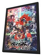 Tengen toppa gurren lagann - 27 x 40 TV Poster - Japanese Style A - in Deluxe Wood Frame