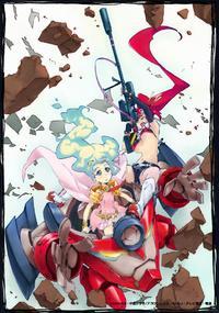 Tengen toppa gurren lagann - 11 x 17 TV Poster - Japanese Style I