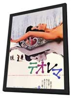 Teorema - 11 x 17 Movie Poster - Japanese Style A - in Deluxe Wood Frame