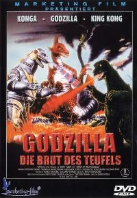Terror of Mechagodzilla - 11 x 17 Movie Poster - German Style A