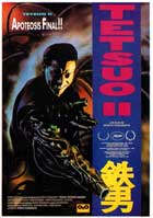 Tetsuo II: Body Hammer - 11 x 17 Movie Poster - French Style A