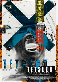 Tetsuo II: Body Hammer - 11 x 17 Movie Poster - Style A