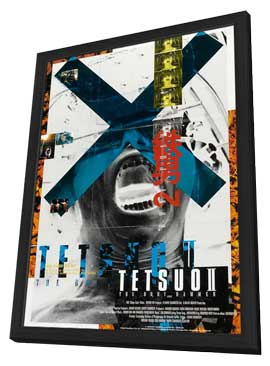 Tetsuo II: Body Hammer - 11 x 17 Movie Poster - Style A - in Deluxe Wood Frame