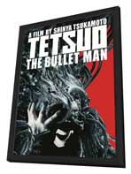 Tetsuo: The Bulletman - 11 x 17 Movie Poster - Style A - in Deluxe Wood Frame