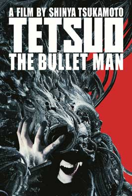 Tetsuo: The Bulletman - 11 x 17 Movie Poster - Style A
