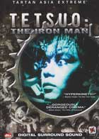 Tetsuo, the Iron Man - 11 x 17 Movie Poster - Style A