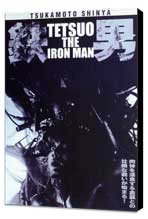 Tetsuo: The Ironman - 11 x 17 Movie Poster - Japanese Style A - Museum Wrapped Canvas
