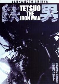 Tetsuo: The Ironman - 11 x 17 Movie Poster - Japanese Style A