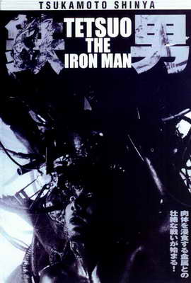 Tetsuo: The Ironman - 27 x 40 Movie Poster