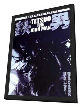 Tetsuo: The Ironman - 11 x 17 Movie Poster - Japanese Style A - in Deluxe Wood Frame