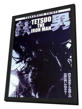 Tetsuo: The Ironman - 27 x 40 Movie Poster - Japanese Style A - in Deluxe Wood Frame