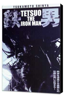 Tetsuo: The Ironman - 27 x 40 Movie Poster - Japanese Style A - Museum Wrapped Canvas