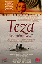 Teza - 27 x 40 Movie Poster - Style A