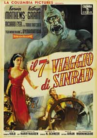 The 7th Voyage of Sinbad - 27 x 40 Movie Poster - Italian Style A