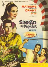 The 7th Voyage of Sinbad - 27 x 40 Movie Poster - Spanish Style B